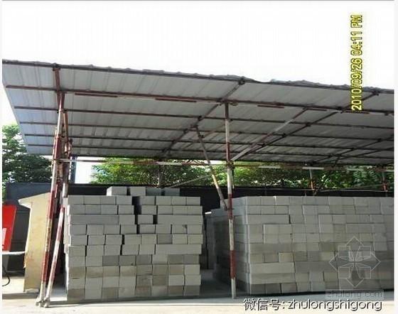 标杆企业施工现场材料堆放标准化做法