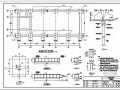 某学校风雨操场加固工程结构设计图