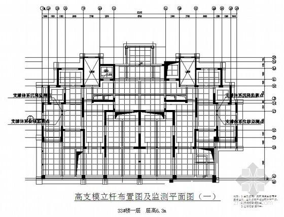 [安徽]框剪结构住宅楼工程高支模安全施工方案