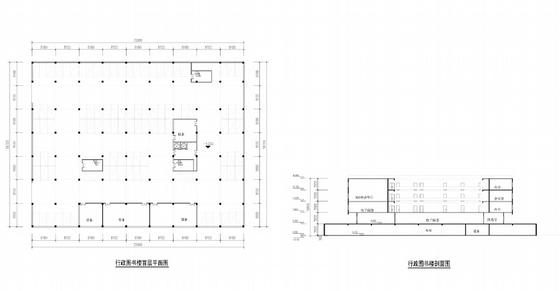 中式风格中学校园设计方案平面图