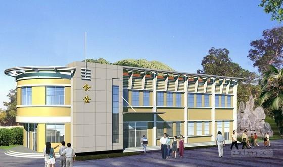 [北京]食堂改造工程设计合同(10页)