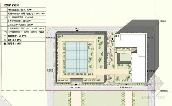 [四川]L型现代风格标准化农贸市场单体建筑设计方案文本-L型现代风格标准化农贸市场单体建筑总平面图