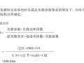 UPS计算方案分析(容量选用+电池数量+电池架高度计算等等)