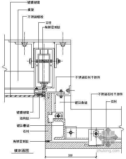 某吊挂式玻璃幕墙节点构造详图(十五)(横剖面图一)