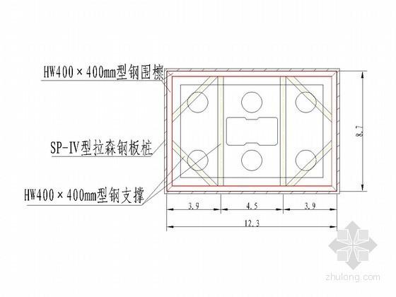 15米拉森钢板桩基坑围护结构图