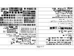 CAD图块室内常用图库