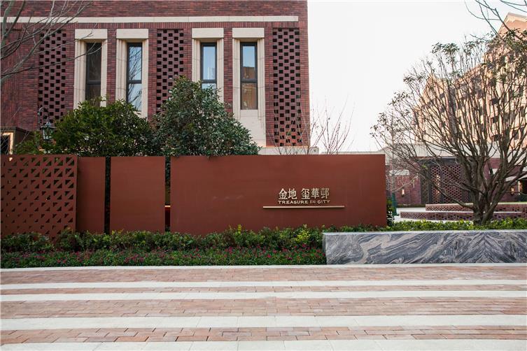 上海泗泾金地玺华邨示范区景观-3