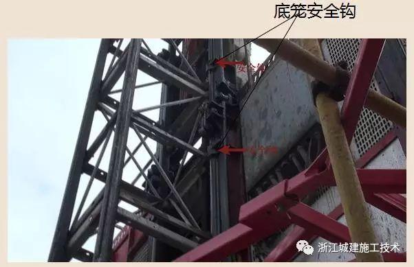 人货两用施工升降机的检查要点(3)