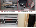 多联机空调工程安装问题案例图集