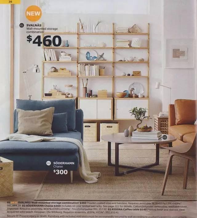宜家创始人辞世,他用70年把家具卖遍全球_31