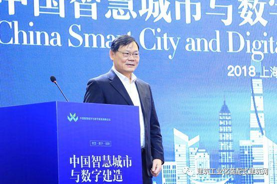 中建集团董事长叶浩文:基于BIM的装配式建筑全过程信息化应用