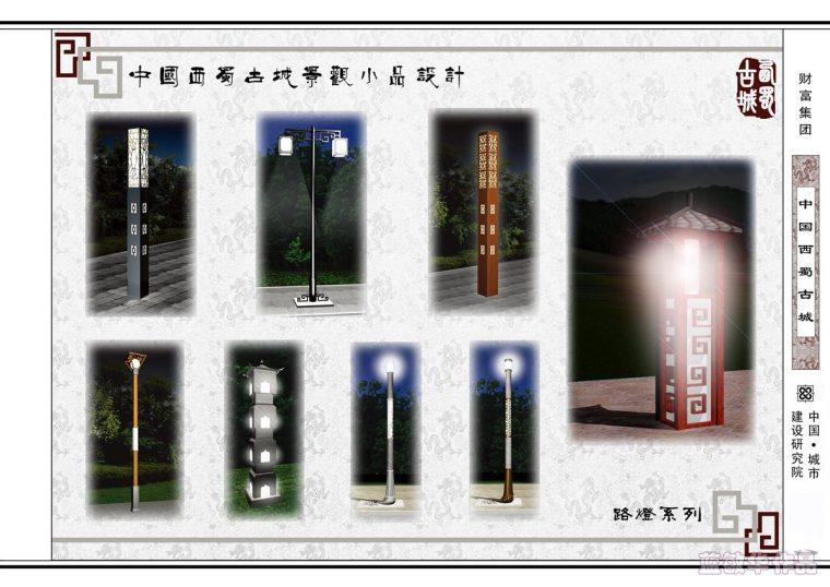 #我的年度作品秀#中国西蜀古城_38