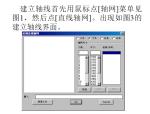 CAD绘图教程——天正建筑