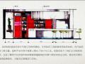 室内设计师全能手册(施工材料与工艺)全能版1082页