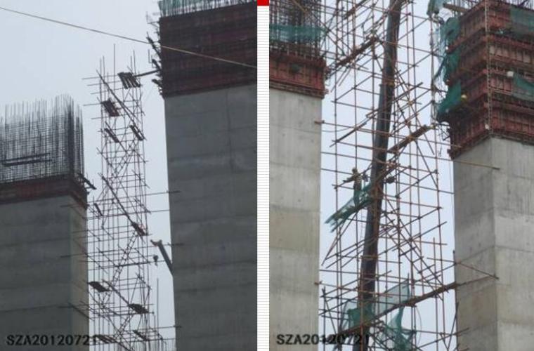 公路工程施工现场常见安全隐患大全369页(大量案例图片展示)