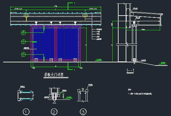 钢结构厂房各部分彩连件标准详图_7