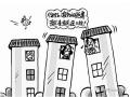 地基基础不均匀(框架结构房子地基下沉)的危害及解决措施