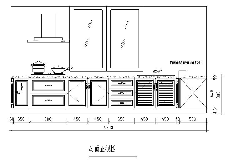 133套橱柜厨房设计CAD图块(内附案例)_2