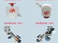 大空间智能型主动喷水灭火系统消防水炮设计安装