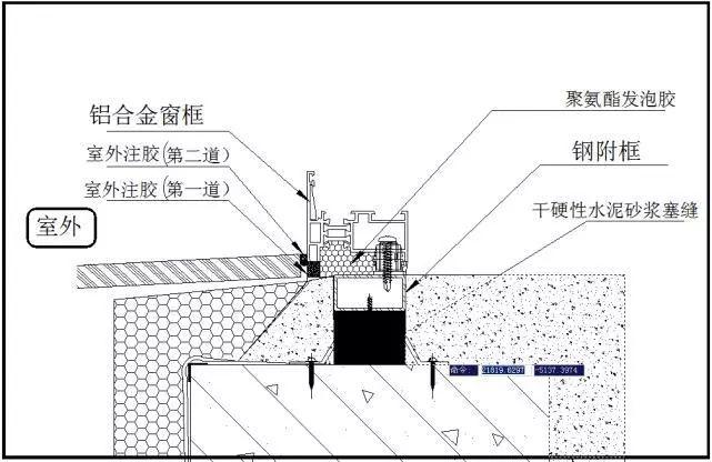 创优工程的防渗漏措施!_37