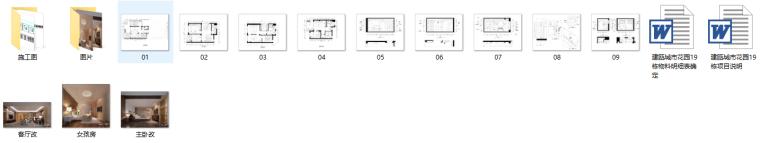 某中式建欧别墅室内装修设计施工图及效果图_11