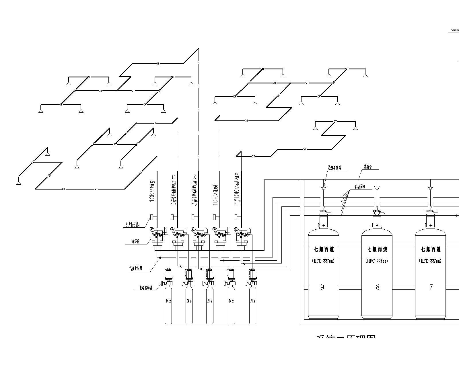 七氟丙烷字体设计系统设计气体灭火残缺图片