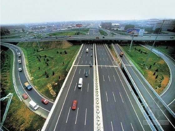 桥梁、路基等工程创优计划(32页)