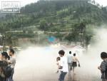 重庆板辽湖沙滩喷雾景观-人造雾创意雾景案例