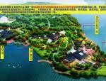 武汉职工文化活动中心质量汇报文件(丰富高清图,近百页)