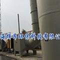 梓昂ZA627100非标江苏旧塑料厂有机废气处理设备方法