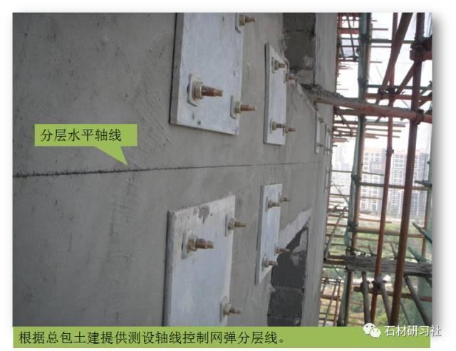 外墙干挂石材设计图纸审查及施工控制_5