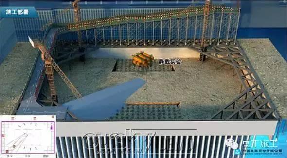 北京第一高楼——中国尊基坑施工动画_10