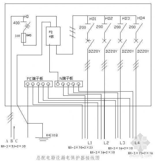 江苏昆山市某商住楼群体工程临时用电施工组织设计