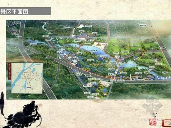 [南昌]临湖景区旅游规划设计方案
