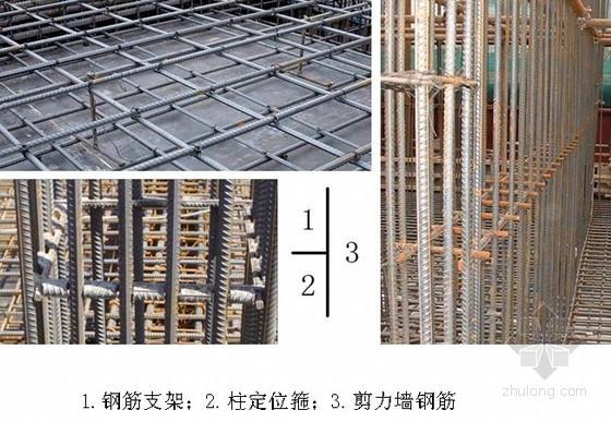 [浙江]高层大厦钢筋工程施工方案