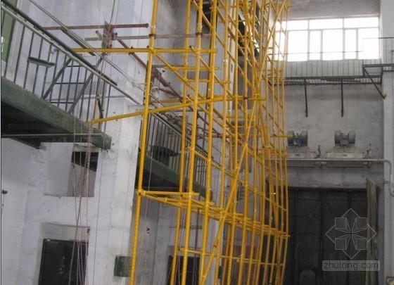 《建筑施工扣件式钢管脚手架安全技术规范》(JGJ130-2011)解读