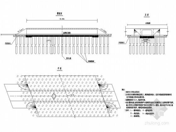 公路工程特殊路基处理设计图(湿喷桩处理箱涵基底软基)