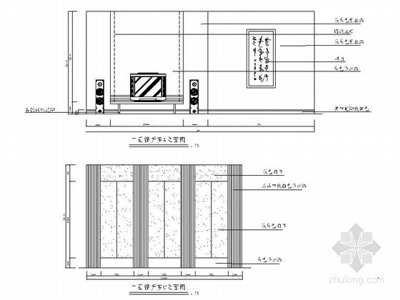 [苏州]风景秀丽生态园区A2型欧式风情三层别墅装修施工图视听室立面图
