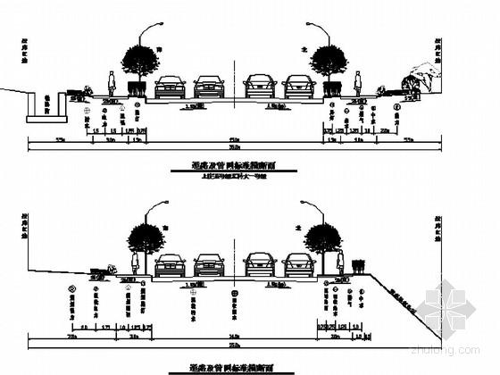 [辽宁]市政道路及管网工程设计图纸75张(道路雨污水给水)