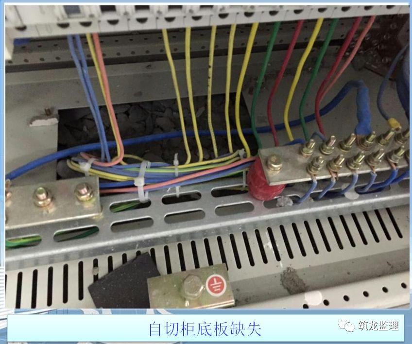 机电安装监理质量控制要点,从原材料进场到调试验收全过程!_115