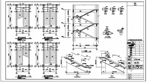 某框架办公楼楼梯节点构造详图