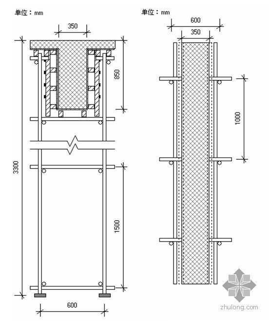 浙江某高层主体施工模板及支架专项方案