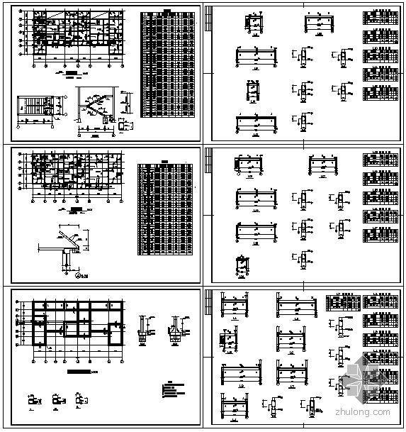 某二层砖混农村住宅部分结构设计图