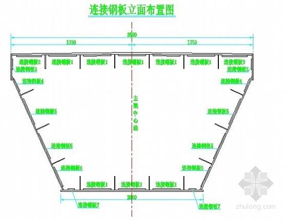 45m跨径简支钢箱梁人行天桥整体设计图纸(含计算书)