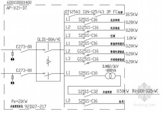 高层住宅楼电气设计图纸(三)