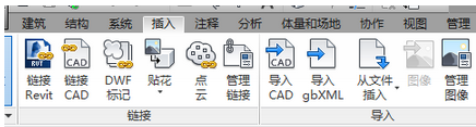 Revit中CAD图纸的引入和处理