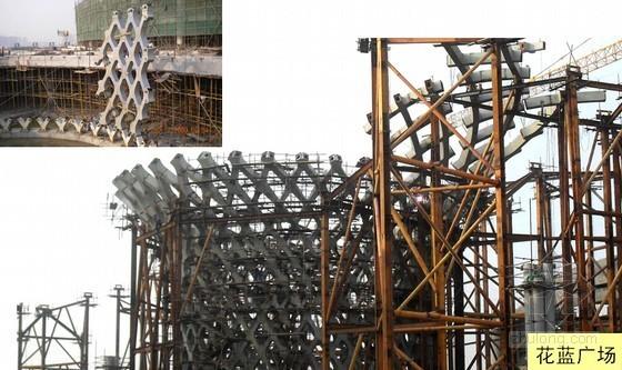 大跨度钢结构典型安装方法及在工程中的应用(62页)