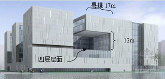 大悬挑重型钢结构二次卸载自创新技术