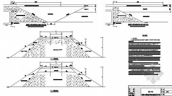 高速铁路路基过渡段设计通用图