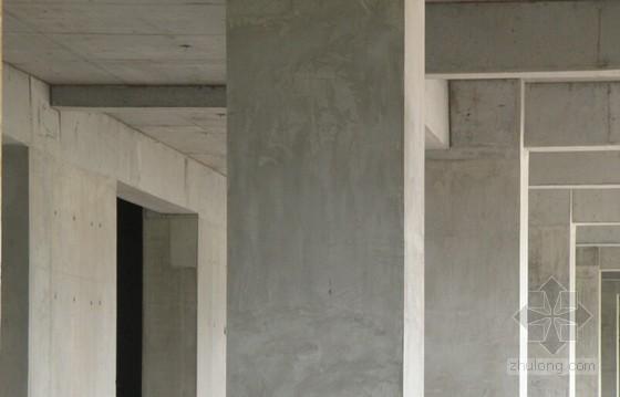 [QC成果]提高框架柱混凝土成型质量汇报